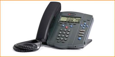 used avaya phone system